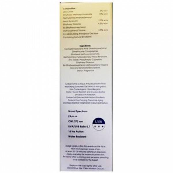 Sunban Soft Nano Zinc Dry Touch Sunscreen Spf50+, 75gm