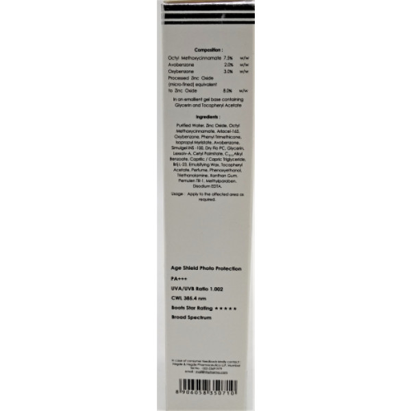Sunban SPF 31 Ultra Gel, 60gm