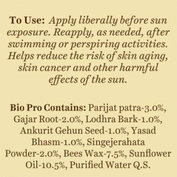 Biotique Bio Carrot Lotion SPF 40 Sunscreen, 120ml