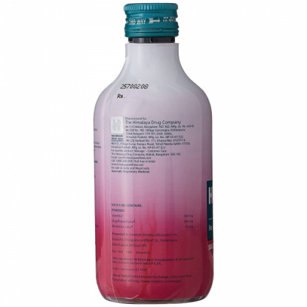 Himalaya Himcocid-SF Suspension Mint Flavour, 200ml