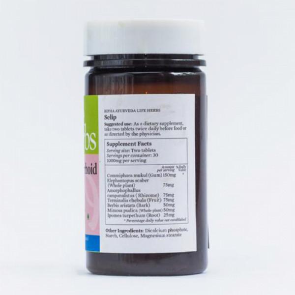 Bipha Ayurveda Haemorrhoid Control, 60 Tablets