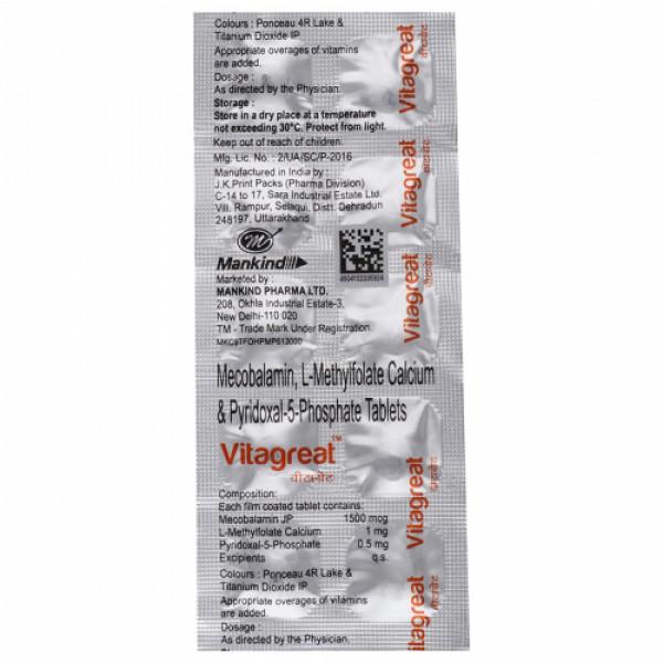 Vitagreat, 10 Tablets
