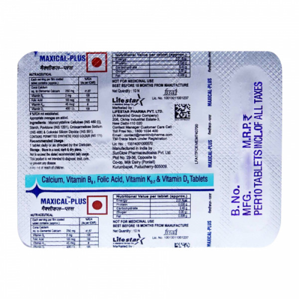 Maxical-Plus, 10 Tablets