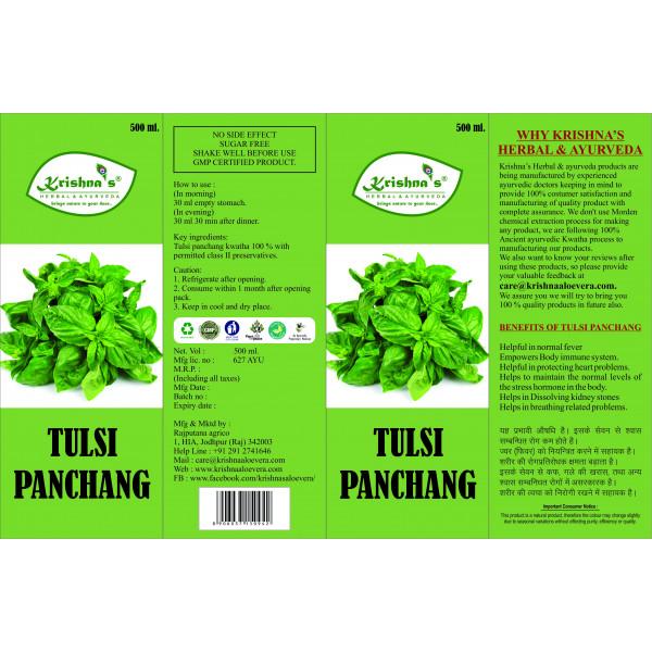 Krishna's Tulsi Panchang Juice, 500ml