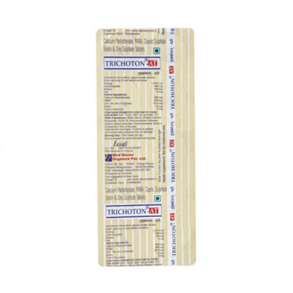Trichoton At, 10 Tablets