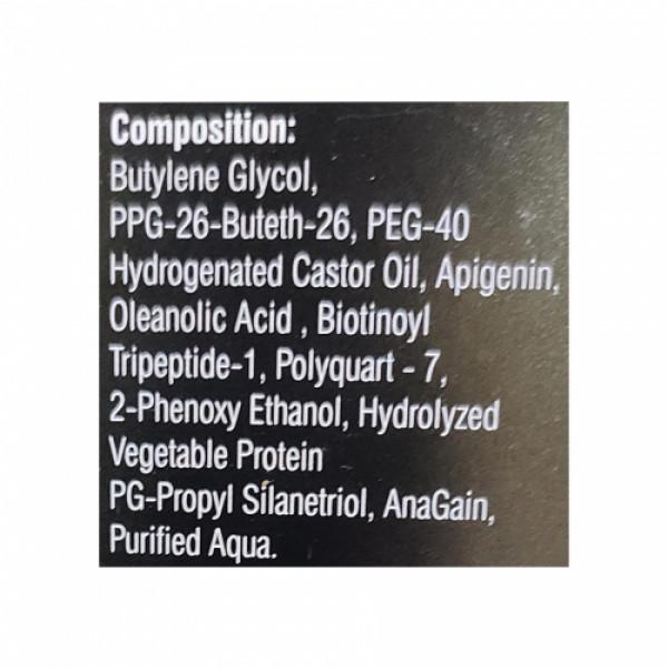 Tricovin + Hair Serum, 60ml