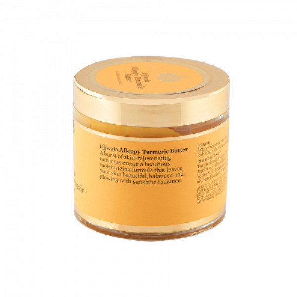 Bipha Ayurveda Ujjwala Alleppy Turmeric Butter, 75gm