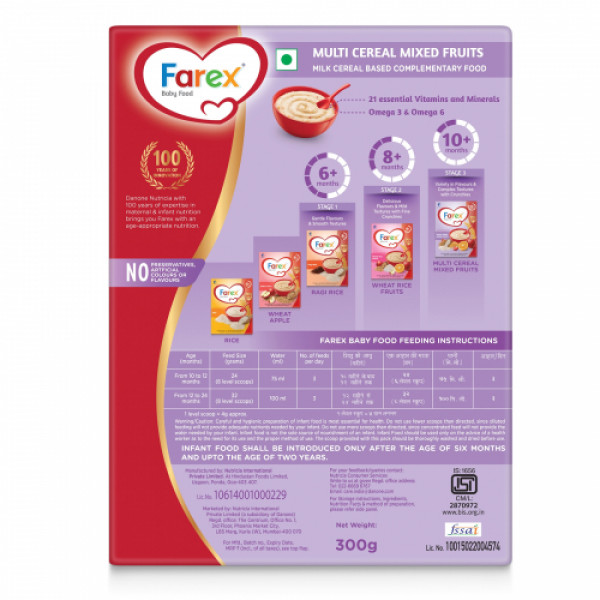 Farex Multi Cereal Mixed Fruit, 300gm