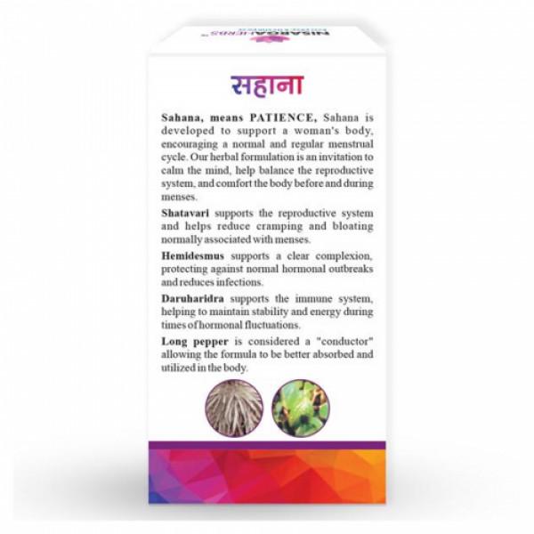 Nisarga Herbs Sahana, 60 Capsules