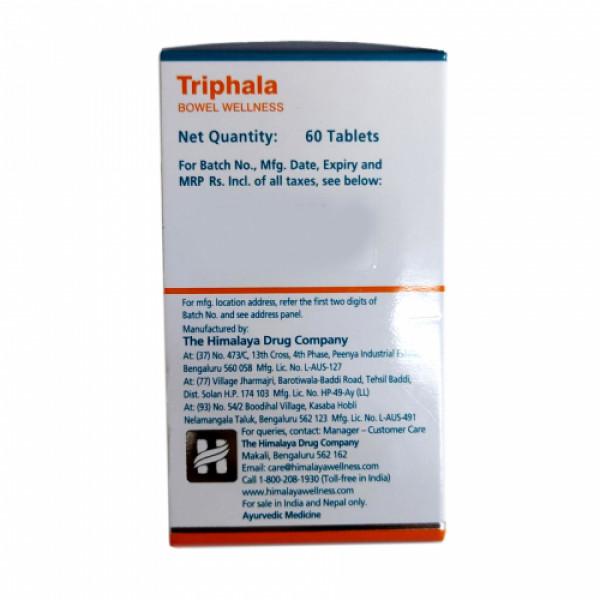 Himalaya Wellness Triphala, 60 Tablets
