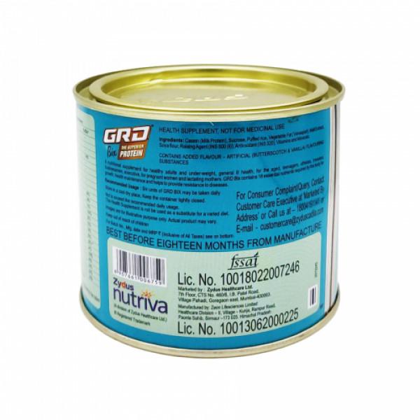 GRD Bix Protein Diskette Vanilla, 250gm