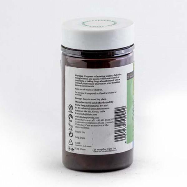 Bipha Ayurveda Urinary Stone Control, 60 Capsules