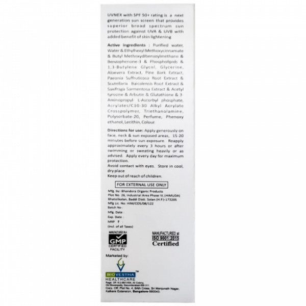 Uvnex SPF 50 Next Gen Sunscreen, 50gm