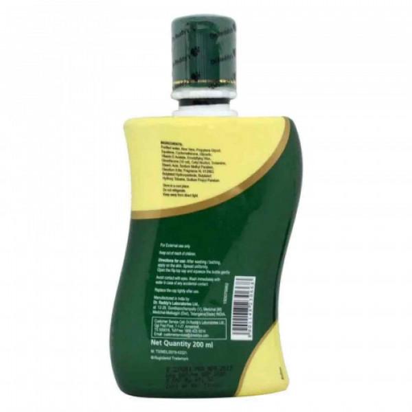 Venusia Squalene Aloevera and Vitamin E Acetate Moisturizing Lotion, 200 ml