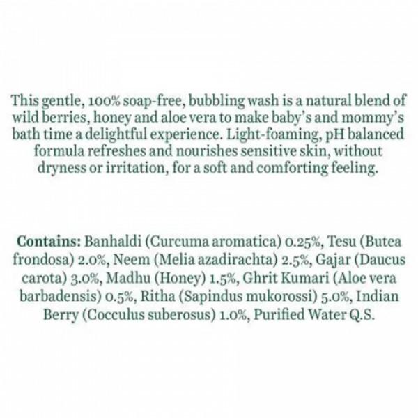 Biotique Berry Smoothie Princess Body Wash, 180ml