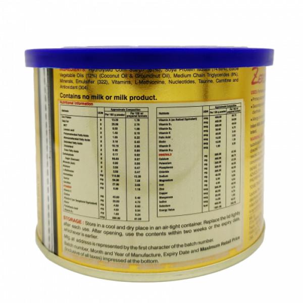 Zerolac Powder, 200gm