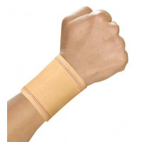 Sego Wrist Support 14-17 Cms (Small)