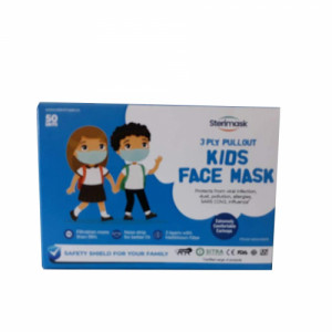 Sterimask 3PLY 5058 Pull Out Blue Mask For Kids, 50 Pieces