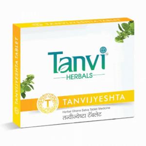 Tanvi Herbals Tanvijyeshta, Pack of 2