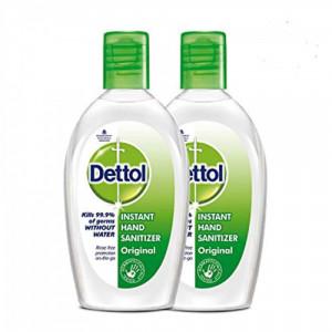 Dettol Hand Sanitizer, 50ml - pack Of 2