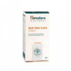 Himalaya Anti Hair Loss Cream, 50ml