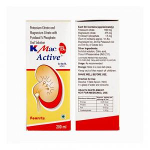K Mac B6 Active Syrup, 200 ml