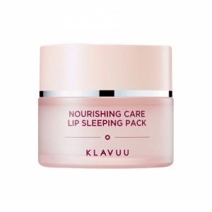 Klavuu Nourishing Care Lip Sleeping Pack, 20ml