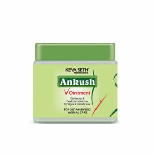 Keya Seth Medicure, Ankush V Ointment Disinfection & Moisturizer for Intimate area, 50gm