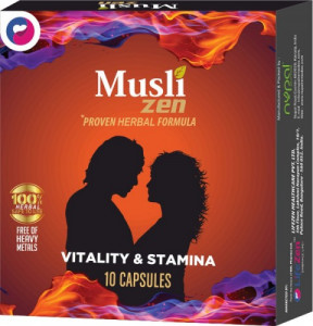 MusliZen - For Vitality and Stamina, 10 Capsules