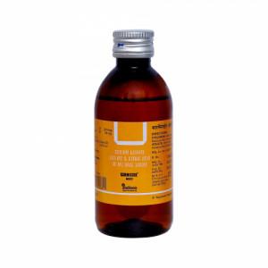 Carmicide Adults Liquid, 100ml