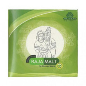 Raja Malt - Sugar Free, 250gm