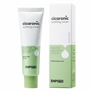 SNP Prep Cicaronic Soothing Cream, 50gm
