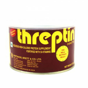 Threptin Diskettes - Chocolate Flavour, 275gm