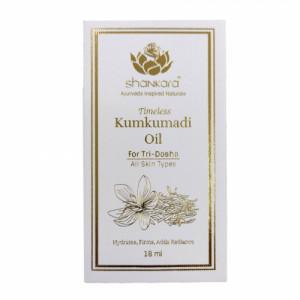 Shankara Kumkumadi Oil, 18ml