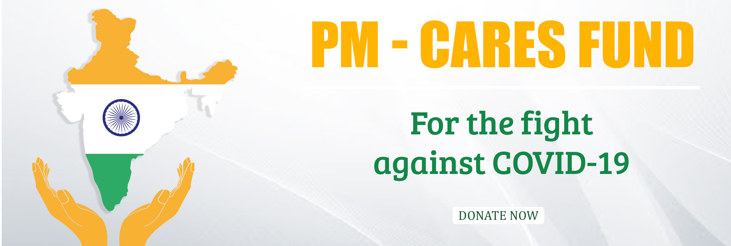 PM CARE Funds